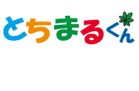 栃木県元気ニコニコ係リーダー とちまるくん オフィシャルホームページ