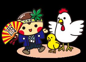 スペシャル企画「とちまるくん年賀状コンテスト」
