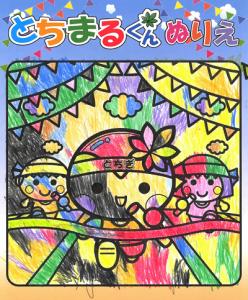 特別賞13