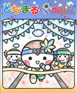 特別賞14
