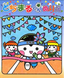 特別賞11