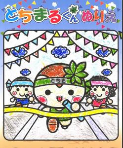 特別賞12
