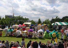 6月17日(土)「県民の日記念イベント」が登場したまる~☆☆
