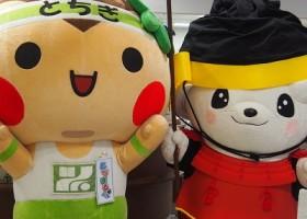 平成29年8月11日(金)「夏だ!祭りだ!さのまると踊ろう!!inさの秀郷まつり」に行ってきたまる~☆☆