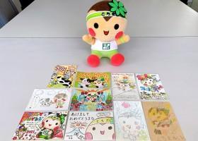 「とちまるくん年賀状コンテスト2021」結果発表!